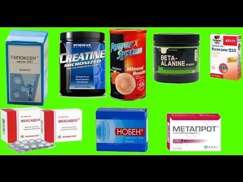 Питание для выносливости: спортивное питание для энергии | дисо.