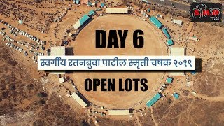 LT. RATANBUWA PATIL SMRUTI CHASHAK 2019 (DAY 6)