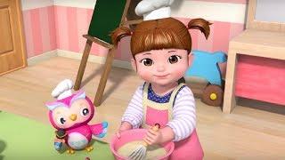 Развивающие мультики для детей - Консуни – Старшая сестра–  Серия 7