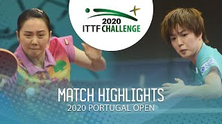 Cheng Hsien-Tzu vs Saki Shibata | 2020 ITTF Portugal Open Highlights (1/2)