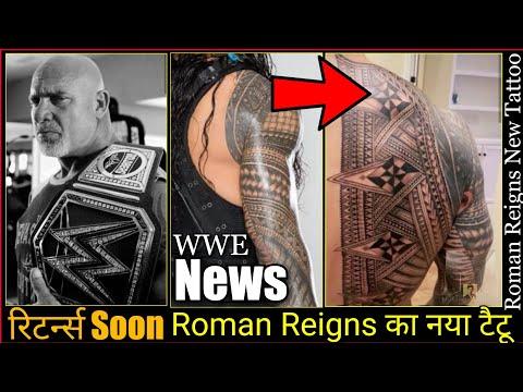 roman-reigns-new-tattoo-|-shad-gaspard-missing-in-sea-|-goldberg-returns-update-|-wwe-news-hindi