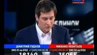 Леонтьев Михаил Владимирович, ведущий телепередач на Первом канале, главный редактор журнала Однако,