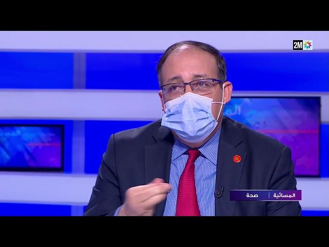 انطلاق الحملة الوطنية للتلقيح ضد كوفيد 19 الأسبوع المقبل ..التفاصيل
