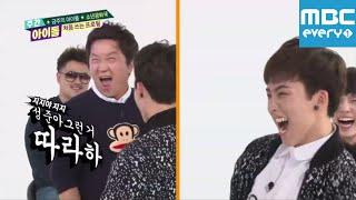181회 성준 섹시댄스 /Sung joon Sexy Dance.