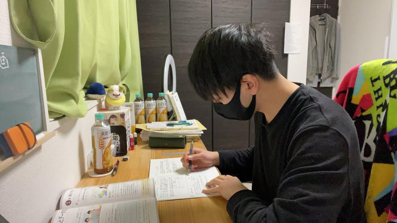 【とある男の自習室】~22:45まで一緒に勉強しようLIVE  ※次回は2/28(日)の22:00~です
