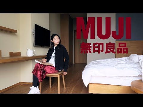 Muji Hotel Room Tour $138 per night | Shenzhen, China