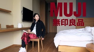 Muji Hotel Room Tour $138 per night | Shenzhen, China