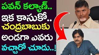 Mr Pawan Kalyan See Who Is Supporting CM Chandrababu | Andhra Pradesh | Take One Media| Jr NTR | TDP