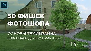 видео Интерьер вертолета «Скаут»