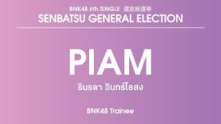 BNK48 Trainee Rinrada Inthaisong (Piam)