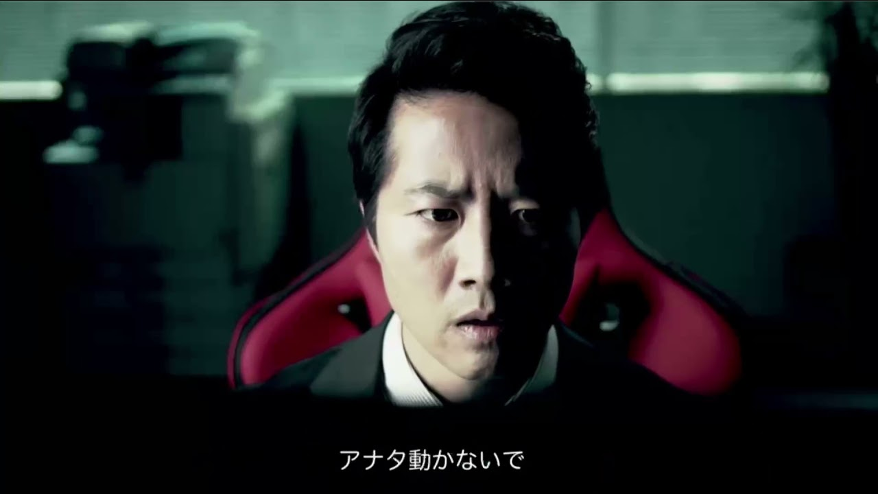 Musique de la pub   AKRacing (Japon) 2021