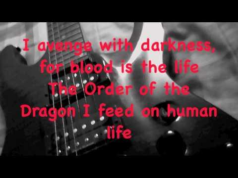 Iced Eath Dracula With Lyrics HD