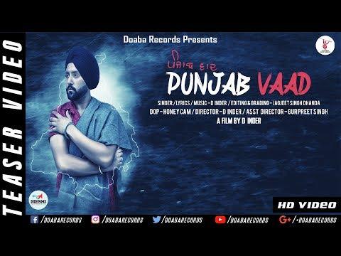 Punjab Vaad (Song Teaser)   D Inder    Latest Punjabi Songs 2017