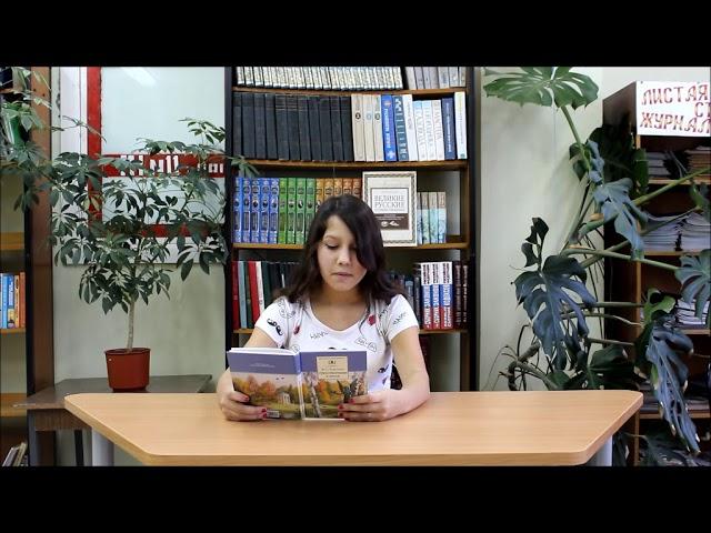 Изображение предпросмотра прочтения – СабринаКабанова читает произведение «Собака» И.С.Тургенева