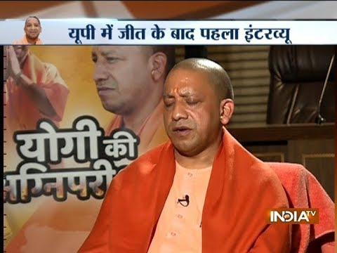 Watch UP CM Yogi Adityanath's first interview after civic poll result