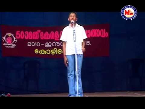 calicut youth festival 2010 - light music song - alakapuri than