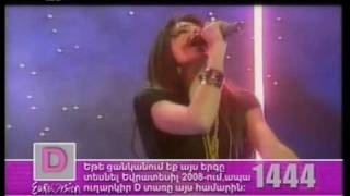 SIRUSHO /eurovision  2008  QELE- QELE /  ARMENIA