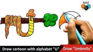 Tarafından Alfabe ''U'' | Çizmek Şemsiye ile çizilmiş Karikatür Sanat Keyfini çıkarın