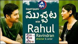 Chi La Sow Director Rahul Ravindran | Muchata with Gayatri Gupta | MicTv.in