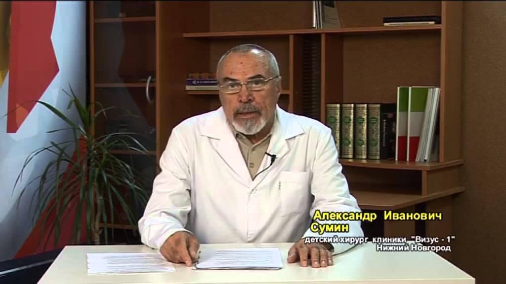 online Minor Surgical Procedures for