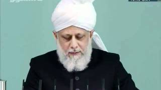 ZIKAR QURBANI KHUTBAH JUMA URDU PRESENTED BY KHALID QADIANI clip3