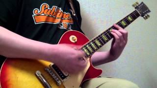 Thin Lizzy - Romeo And The Lonely Girl (Guitar) Cover