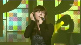 Typhoon - Love will be missed, 타이푼 - 그리울 사랑, Music Core 20090124