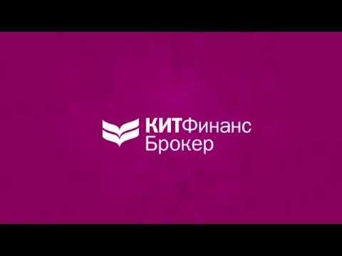 """Что такое """"Срочный рынок"""" (фьючерсы)из YouTube · Длительность: 38 мин59 с"""