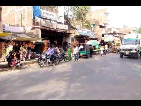 Hanumanganj Market Area- Allahabad District
