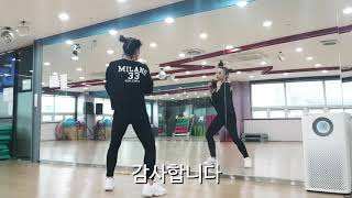 Download Como No(feat. Becky G)-Akon | FitnessDance | warm up #쉬운안무 Mp3 and Videos