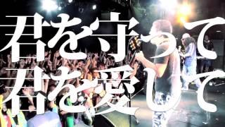 2013年10月9日リリース7th Album「終わらないミラクルの予感アルバム」...