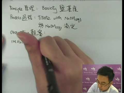 Herman Yeung HKCEE Chem PP 2008 I Q13 Basicity Method Acid Alkali
