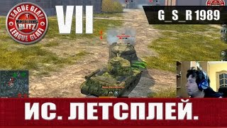 WoT Blitz ИС летсплей - World of Tanks Blitz