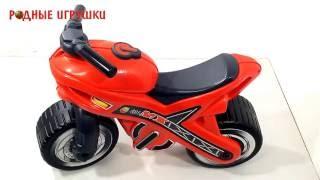 каталка (толокар) Polesie Mini Moto 48226