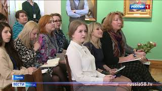 Специалисты Русского музея поделятся опытом с пензенскими коллегами