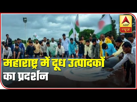 Farmers dump litres of milk, protest against low milk prices | Top 100 (21.07.2020)