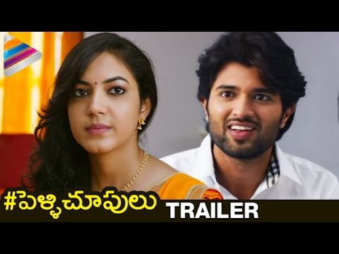 pelli choopulu full movie 2016 free download