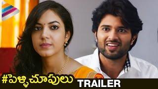 Pelli Choopulu Movie Trailer | Vijay Devarakonda | Ritu Varma | Nandu | Telugu Filmnagar