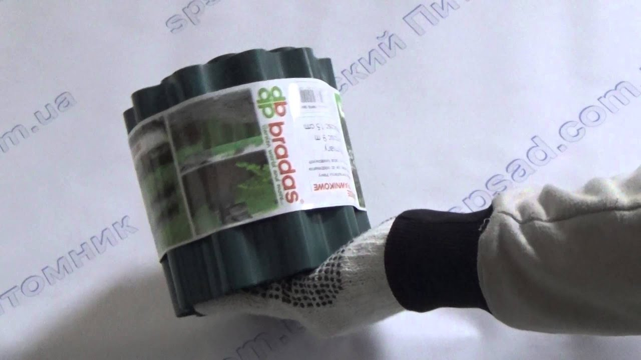 Бордюр садовый Лабиринт 3м, цвет серый - YouTube