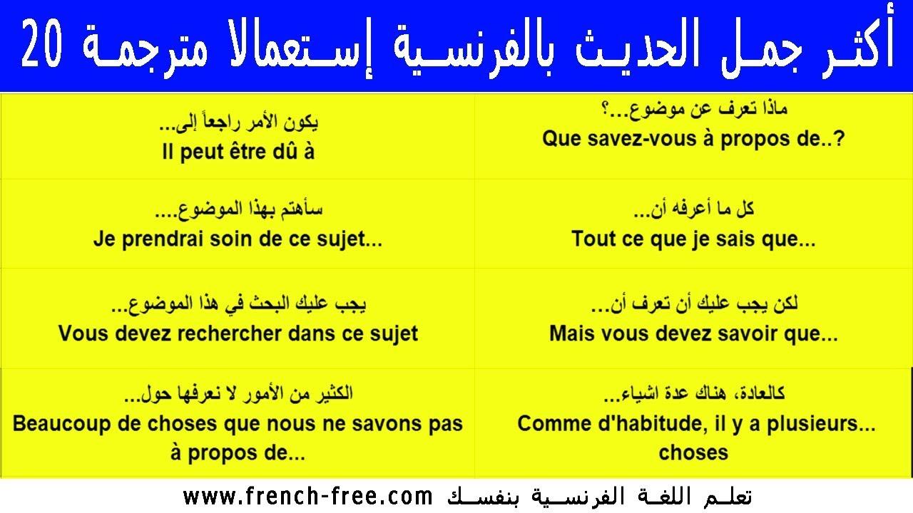 شعر عن الحب بالفرنسية مترجم بالعربية