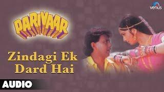 Parivaar : Zindagi Ek Dard Hai Full Audio Song | Mithun Chakraborty, Meenakshi Sheshadri |