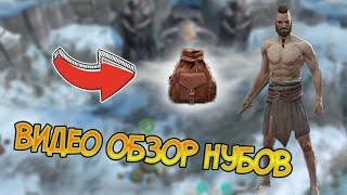 Саид это видео для тебя ! Frostborn: Coop Survival
