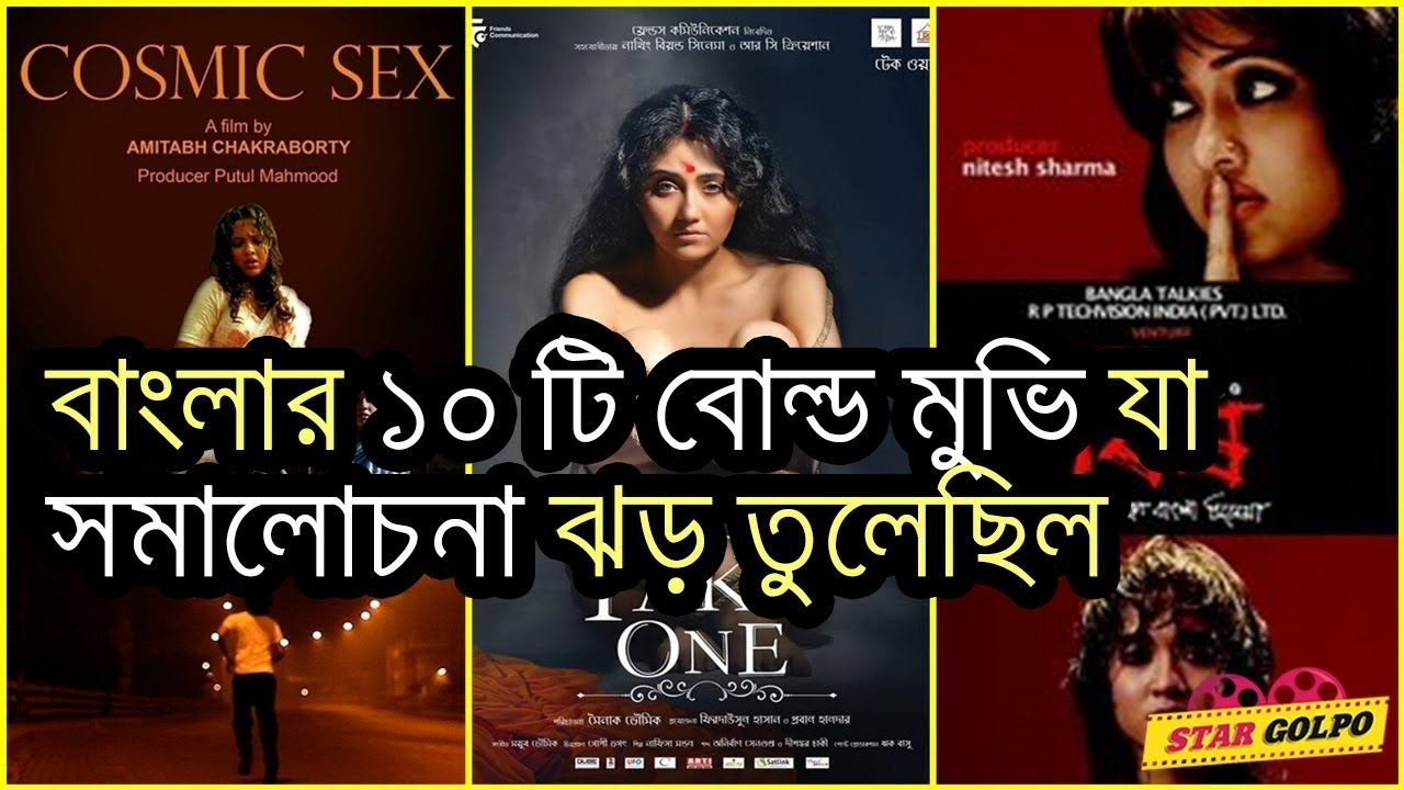 Think, bengali famous sex movies