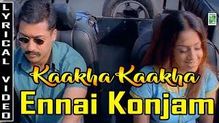 Kaakha Kaakha |  Ennai Konjam |  Audio Visual | Surya | Jothika