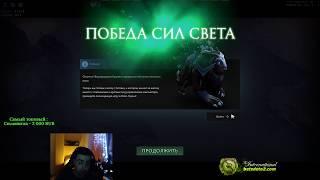 Стрей проходит ОБУЧЕНИЕ В ДОТА 2 + аналитика патча