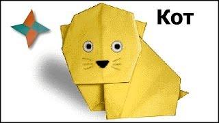 Оригами кот: видео мастер-класс