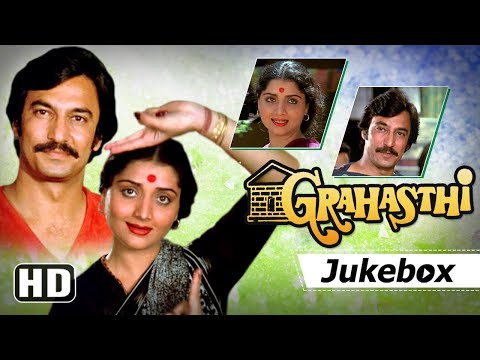 Grahasthi 1984 Songs - Ashok Kumar, Suresh Oberoi, Yogeeta Bali - Ravindra Jain Hits [HD]