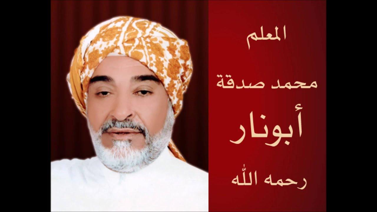 حلويات عبد الوهاب أبو نار Youtube