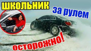 ЗИМНИЙ ДРИФТ на ТАЧКЕ 4x4 БЕЗ ПРАВ в 16 ЛЕТ