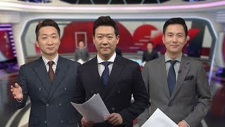 MBC 뉴스콘서트 2018년 03월 19일 - 검찰, 'MB 구속영장' 막판 고심